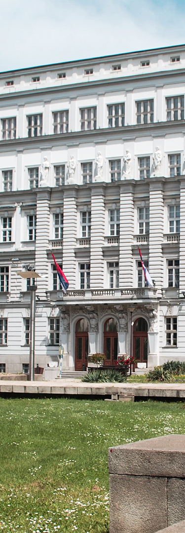 Finance Ministry of Serbia